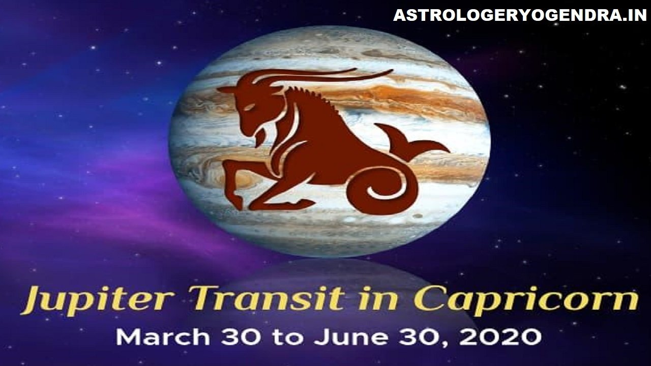 Jupiter Transit 2020