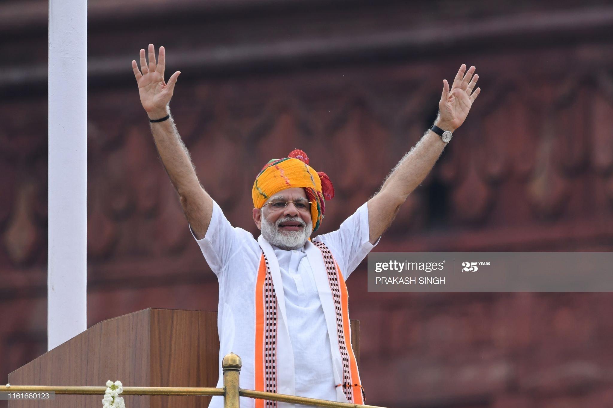 Horoscope of Narendra Modi | Prime Minister of India [Legend]