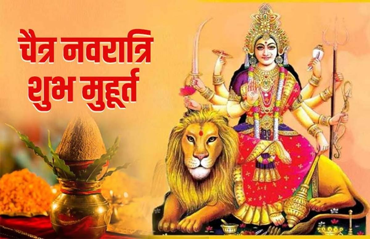 Chaitra Navratri 2020: Date, day, importance and significance