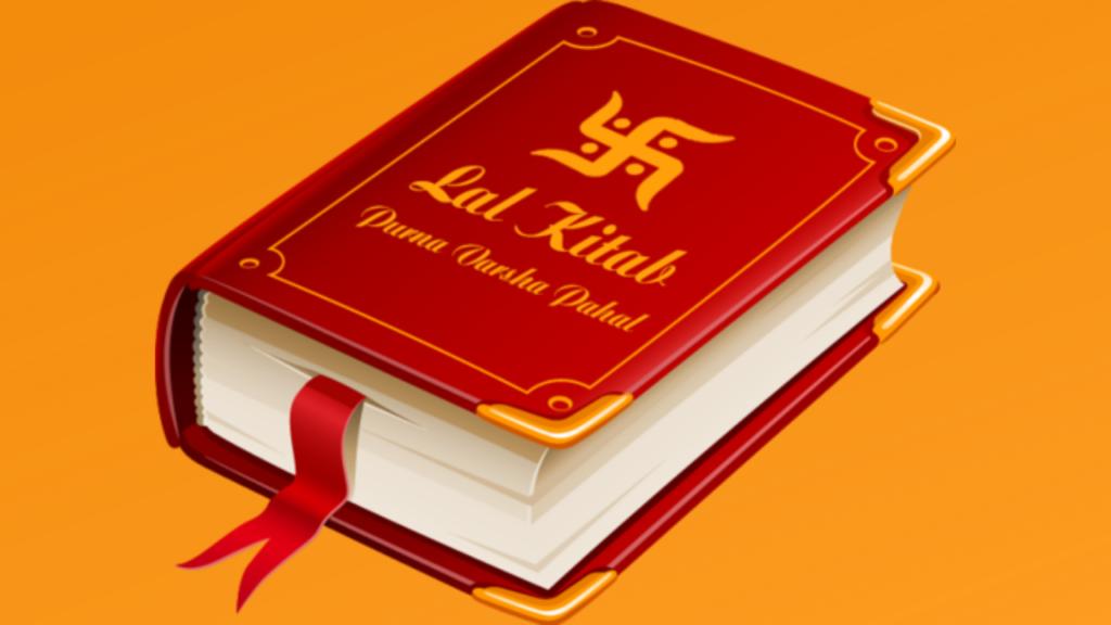 Mata Durga according to Lal Kitab, know 10 secrets